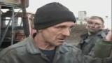 Ruský havíř